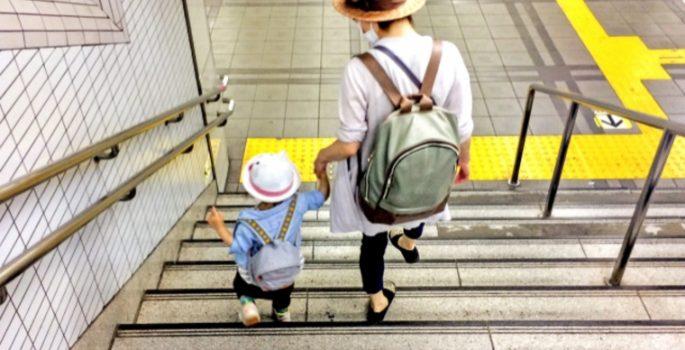 公園や幼稚園でママ友がいないから寂しい。孤独はメリットがない?