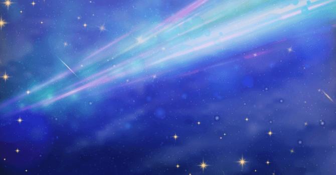 彗星(すいせい)とは何か?太陽...