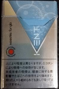glo(グロー)のブライトタバコ